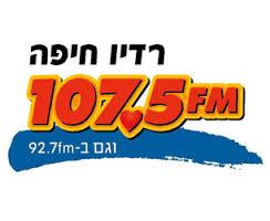 רדיו חיפה לוגו